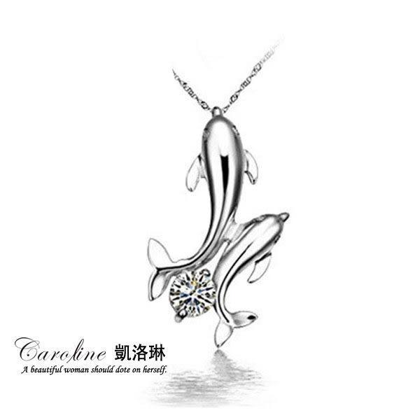 《Caroline》★【海豚灣戀人】甜美魅力、迷人風采水晶時尚項鍊【附白鋼項鍊】66077