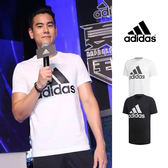 【GT】Adidas 黑白 短袖T恤 純棉 運動 休閒 訓練 上衣 短T 愛迪達 基本款 經典款 彭于晏 Logo