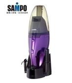 SAMPO 聲寶 乾溼兩用手持充電吸塵器 EC-SA05HT