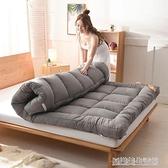 加厚床墊1.8m床褥子1.5m雙人墊被褥學生宿舍單人0.9米1.2m榻榻米