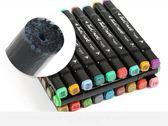 Touch mark三代油性麥克筆 手繪設計套裝學生30/40/60/80/168色  居享優品