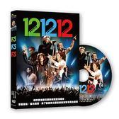 【停看聽音響唱片】【DVD】12.12.12