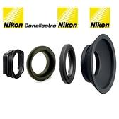 又敗家Nikon原廠方轉圓DK-22轉接器+多尼爾DK2217+尼康DK-17眼罩+DK-19橡眼罩適D3400 D3300 D7100 D7000 D300S D300