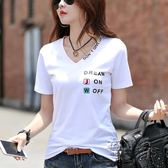V領上衣夏季新款韓版純棉學生百搭半袖大碼上衣白色V領短袖t恤女寬鬆 衣櫥の秘密