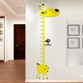 身高貼長頸鹿身高牆貼壓克力寶寶量身高尺卡通身高貼紙兒童房3d立體裝飾 多色小屋YXS