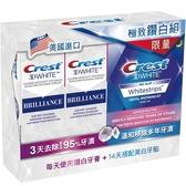 Crest 極致鑽白組-牙貼14次+鑽白牙膏116g*2
