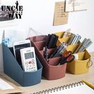 Uncle-Way威叔叔 北歐風四格桌面收納盒【H1282】收納盒 置物盒 筆筒 桌面收納 分隔收納盒