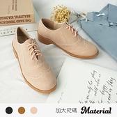 牛津鞋 加大綁帶復古紳士鞋 MA女鞋 TG52840