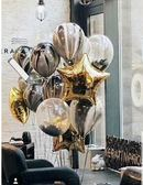 雲紋大理石紋瑪瑙紋乳膠加厚生日氣球派對布置結婚房婚禮裝飾氣球  至簡元素