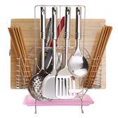 不鏽鋼刀架 廚房用品刀座 廚具置物架收納架