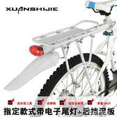 腳踏車鋁合金貨架白色腳踏車後貨架通用單車後座可載人貨架igo ciyo黛雅