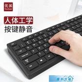 機械鍵盤 優派無線鍵盤鼠標套裝筆記本臺式電腦辦公游戲靜音防水無線鍵鼠 漫步雲端