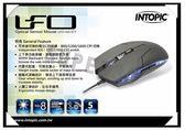 新竹【超人3C】促銷 INTOPIC 廣鼎 UFO 飛碟光學鼠 MS-077 #0050132