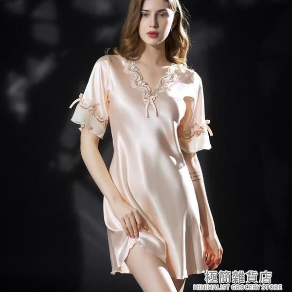 新款睡衣女夏睡裙絲綢短袖冰絲連衣裙蕾絲家居服大碼睡衣女200斤 極簡雜貨