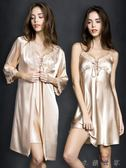 睡衣女短袖兩件套裝吊帶睡裙冰絲