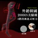香川台灣製200D高彈力束腹提臀NO.818