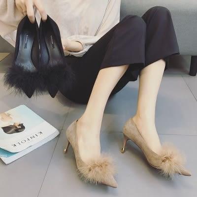 單鞋34-39絨面尖頭淺口細跟高跟鞋正韓時尚時裝性感女毛毛鞋 好康免運