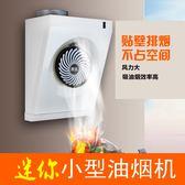 排氣扇廚房油煙排風扇墻壁6寸換氣扇靜音管道抽風機強力排風機