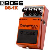 【非凡樂器】BOSS DS-1X 單顆破音效果器 / 公司貨保固