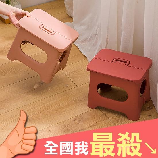 小板凳 折疊凳 塑料凳 戶外凳 大 兒童椅 浴室凳 便攜式 戶外 日式手提折疊椅【B005-2】米菈生活館