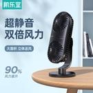 小風扇便攜式USB可充電辦公室桌面桌上電風扇小型迷你