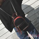 新品迷你後背包女英倫風學院純色簡約定型小背包正韓書包小包 618年中慶