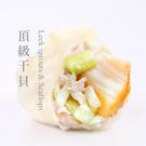厚實干貝包入水餃的奢華體驗! 嚴選干貝與清甜韭黃,海味的鮮甜與蔬菜的清脆交織成山海交響曲!