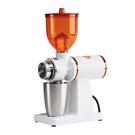 金時代書香咖啡  Tiamo 700S 半磅磨豆機-消光白(新) 義大利刀盤 HG0420MWH