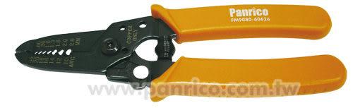 多功能剝線鉗 脫皮鉗 脫線鉗 0.6~2.6mm線適用