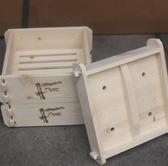 蒸籠/蒸鍋 木方形木蒸籠 小籠包蒸籠港式蒸籠 蒸籠饅頭木蒸籠 壽司盒