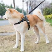 狗狗胸背帶遛狗牽引繩中大型犬金毛拉布拉多防爆沖狗背帶寵物用品   居家物語