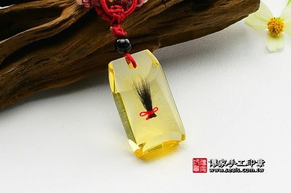 《頂級胎毛手鍊 胎毛項鍊 胎毛吊墜 (黃色)》—臍帶印章,臍帶印章,臍帶印章,臍帶印章