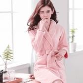 浴袍珊瑚絨睡衣女士秋冬季浴衣加厚法蘭絨浴袍女大碼長款睡袍性感睡裙