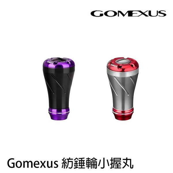 漁拓釣具 GOMEXUS 20mm 紡車握丸 [改裝部品]