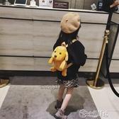 兒童後背包 韓版2019可愛小寶寶書包兒童毛絨雙肩包嬰兒動物幼兒園男女孩背包