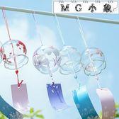 风铃 日式櫻花玻璃風鈴裝飾古風