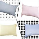Masa 磨毛晶彩舒眠枕 多款顏色 台灣製 超取限一顆 伊尚厚生活美學