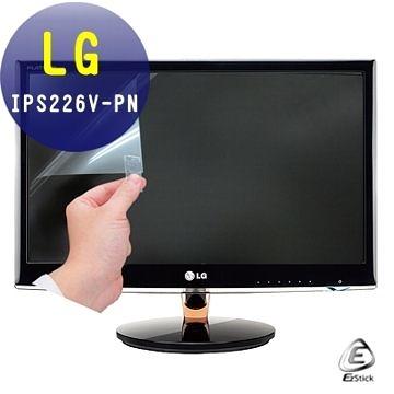 EZstick靜電式電腦LCD液晶霧面螢幕貼 - LG IPS226V-PN 22吋寬