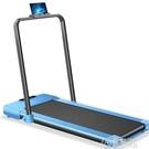 英爵愛平板跑步機家用款小型摺疊式超靜音室內走路迷你走步機WD 電購3C