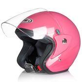 機車頭盔安全帽電動車女半盔四季安全帽冬季電瓶車防霧半覆式