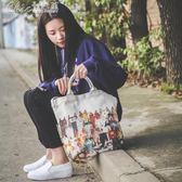 側背包 斜背包簡約女斜挎帆布包單肩包手提帆布袋韓國文藝休閒學生書包「Chic七色堇」