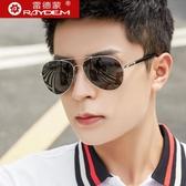 2019新款偏光太陽鏡男士墨鏡潮人駕駛鏡潮眼睛時尚開車專用眼鏡女 新年特惠