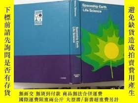 二手書博民逛書店《Spaceship罕見Earth Life Science(飛
