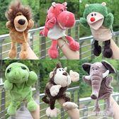 手偶玩具手偶嘴巴能張開全身動物張嘴玩偶手套玩具親子毛絨娃娃   多莉絲旗艦店