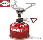 【速捷戶外】瑞典 PRIMUS 321454 微米快速瓦斯爐 輕量登山爐/高山爐/攻頂爐,極輕80g