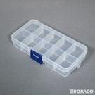 【10格零件收納盒】(隨機出貨) 工具零件盒 透明收納盒子 儲物盒 雜物收納 飾品收納盒 藥盒