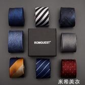 男士領帶 romguest領帶男士韓版6cm窄休閒商務職業學生女新郎結婚襯衫 米希美衣