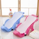 新生兒浴架網墊嬰兒洗澡網防滑支架網兜浴網通用兒童浴盆沐浴床