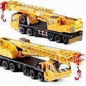 凱迪威1:55起重機大吊車仿真合金工程車模型兒童金屬汽車玩具車模 js1286『科炫3C』