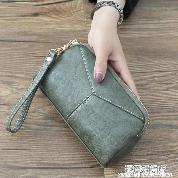 2021新款日韓長款女士女包簡約百搭手拿包簡約零錢手抓包手機包 極簡雜貨
